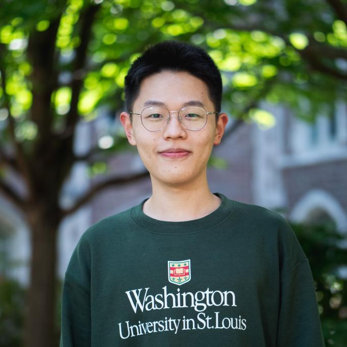 Headshot of Guanghui He