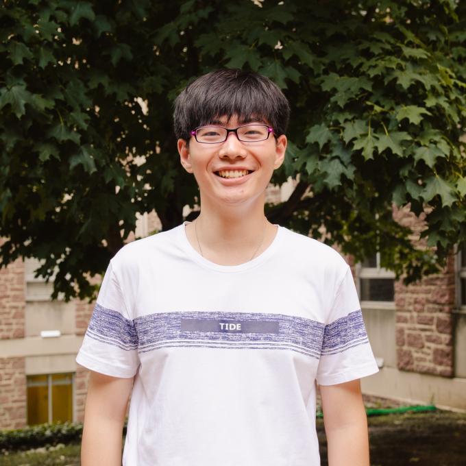 Headshot of Du Li