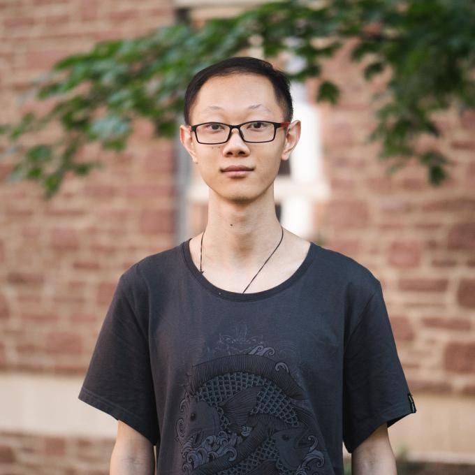 Headshot of Bohan Xie